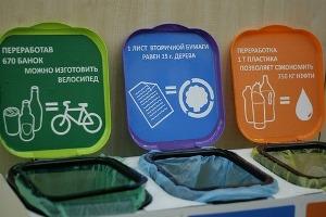 Раздельный сбор и вывоз мусора